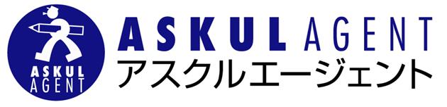 アスクル代理店ロゴ